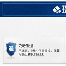 浙江省瑞多(上海)智能科技有限公司专注宁波市足底按摩器!令按