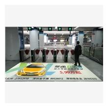 深圳市城市轨道广告有限公司服务一流,提供深圳地铁广告公司服务