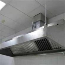 供甘肃厨房排烟系统和兰州厨房排烟道