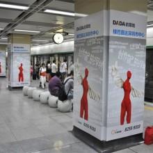 迪庆藏族自治州广告招商地铁广告投放好处,深圳城市轨道广告公司