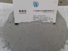 无砟轨道板掺合料专用微硅粉_供应产品_广东歩通微硅粉公司