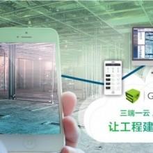 广联达供应优质的精益建造,纵享高品质BIM应用