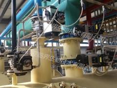 蝎子油亚临界公司低温萃取油脂设备