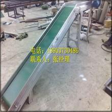 分拣小物件铝型材运输机 ,车间生产线铝型材机架皮带机