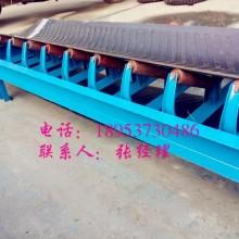 隔挡带式输送机 水平皮带机 小坡度运送机,运料机