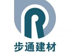 珠海微硅粉.厂家直销 13794073535 陈俊亮