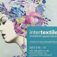 2018年3月上海纺织展,上海家纺面料展,上海服装辅料展