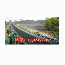 重庆移动式码头带式输送机 双向运行皮带输送机