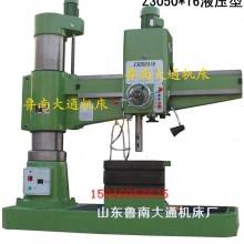 z3063x16液压型摇臂钻