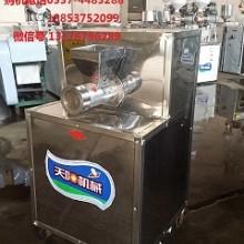 小型朝鲜冷面机,四川凉面机,杂粮面条机