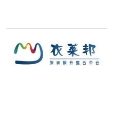梦辕互联第三方服务平台,专业服装批发网,贴心服务,价格合理