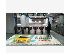 深圳地铁广告代理加盟深圳地铁广告,值得体验