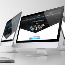 思乘打造一站式的北京网站设计公司服务产品及理念