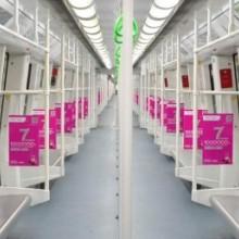 深圳地铁城市轨道广告专业从事地铁、地铁、地铁生产与销售