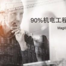 广联达广联达MagiCAD,深受消费者喜爱的机电BIM品牌