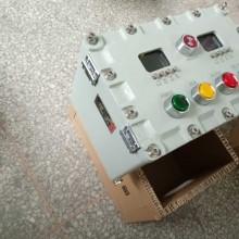 专业溶剂回收机防爆电控箱厂家