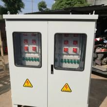 上海正压通风型防爆配电柜专业制造