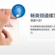 REEAD瑞多按摩椅专业甩脂机,云南省商务服务知名品牌