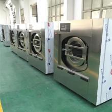 泰州工业洗衣机供货商,工业洗衣机质量排名