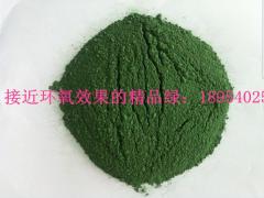 赤峰品牌厂家生产金刚砂地面材料直接出库卖
