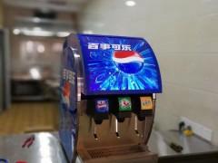 长沙可乐糖浆百事可乐机出售