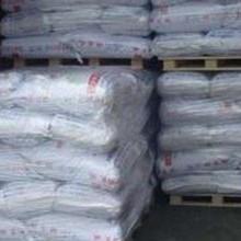 供青海甜菜碱和西宁AES甜菜碱供应商