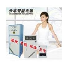 供西宁智能碳晶电暖器和青海智能电采暖炉