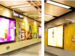 salon365手机版登录地铁城市轨道专业经营地铁、地铁等产品及服务