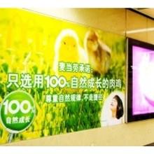 深圳地铁城市轨道广告专业经营地铁、地铁等产品及服务