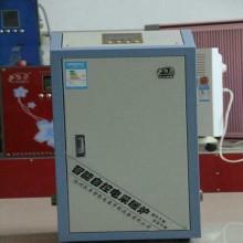 供西宁电采暖炉和青海电锅炉