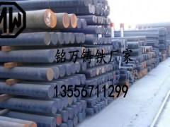 F12801灰铸铁多少钱一公斤   Φ220x2950