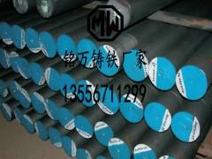 F12101高强度灰铸铁性能 Φ240x2950