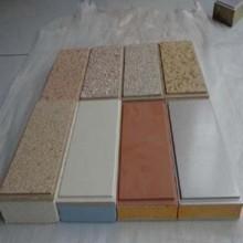 供银川七彩板和宁夏保温装饰板