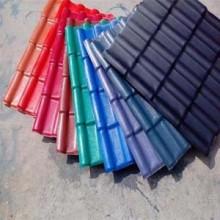 供西宁合成树脂瓦和青海树脂瓦厂家