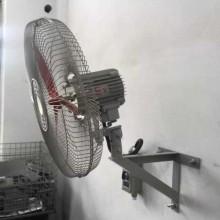 上海渝荣专业壁式(落地式)防爆摇头扇特价