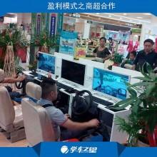 武汉学车之星驾考模拟训练机 新一代的选择