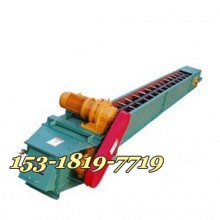 本溪环保颗粒刮板机 效率高刮板机