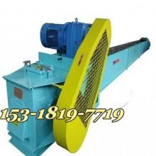 芜湖平面式刮板输送机 可以弯曲的刮板输送机