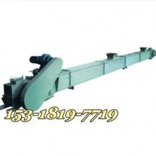 株洲化肥颗粒刮板输送机 煤粉刮板输送机