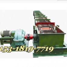 延安不锈钢刮板上料机 煤粉刮板输送机