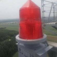 上海专业超高亮度LED航空障碍灯特价