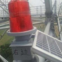 专业LED太阳能航空障碍灯特价
