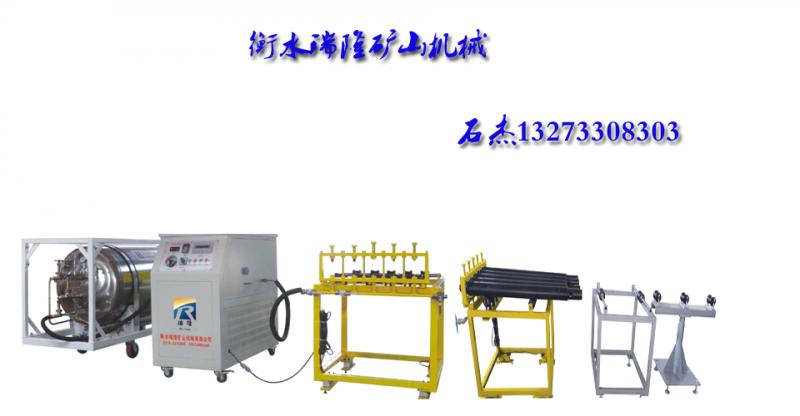 二氧化碳爆破设备(图2)