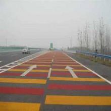 供甘肃彩色防滑路面和兰州彩色混凝土路面供应商