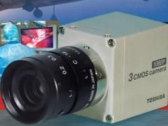 东芝IK-TF9P高清摄像机
