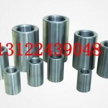 上海钢筋连接器|钢筋直螺纹接头价格|钢筋直螺纹连接套厂家