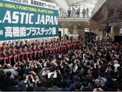 日本触控展 2018 FPD制造设备及技术展