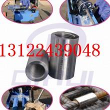 钢筋套筒厂家,钢筋直螺纹套筒,钢筋连接套筒价格