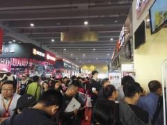 2019广州国际特许连锁加盟展广州特许加盟展会