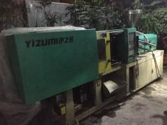 出售二手注塑机伊之密注塑机UN60SM2伺服注塑机